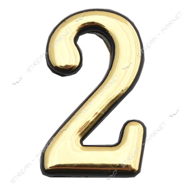 Номерок дверной большой самоклеющийся '2'