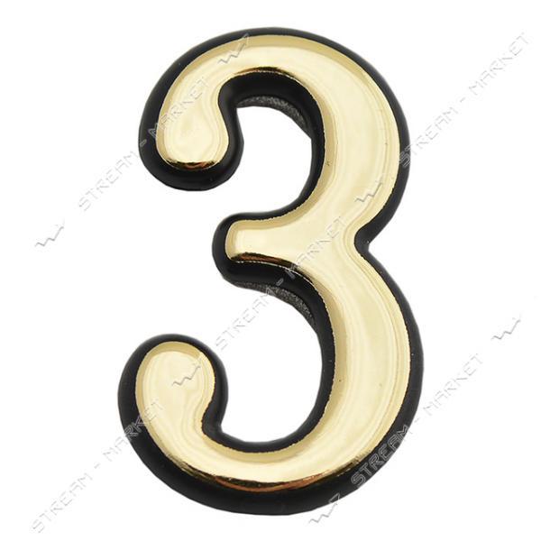 Номерок дверной большой самоклеющийся '3'