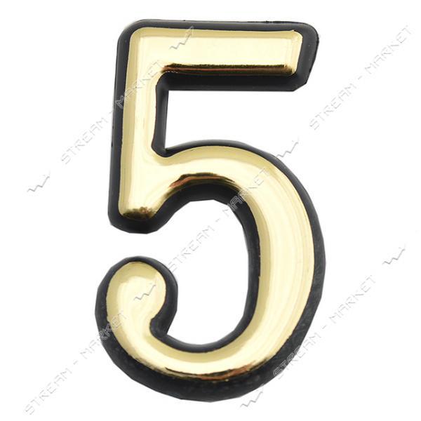 Номерок дверной большой самоклеющийся '5'