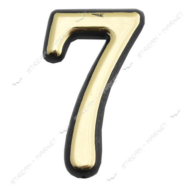 Номерок дверной большой самоклеющийся '7'