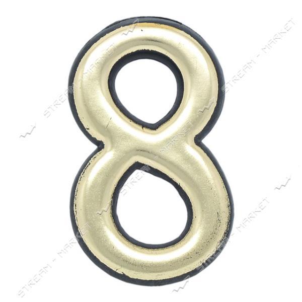 Номерок дверной большой самоклеющийся '8'