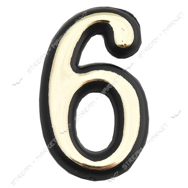 Номерок дверной малый самоклеющийся '6-9'