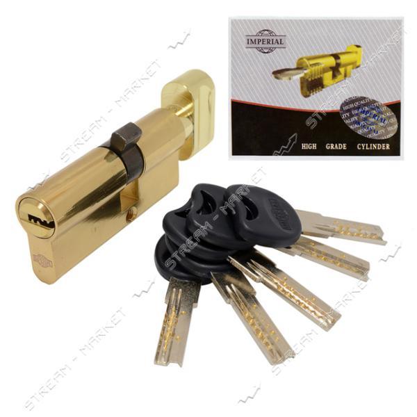 Секрет латунный IMPERIAL СК70 30/40РВ поворот/ключ 5 лазер. кл