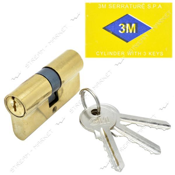 Секрет алюминиевый 70 35/35 ключ/ключ 3 англ. кл Китай