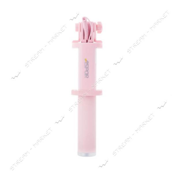Монопод для селфи Aspor K-2 Soft Touch розовый