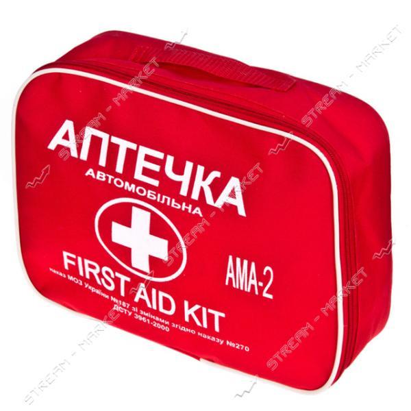 Аптечка АМА-2 сумка для микроавтобуса (18 человек)