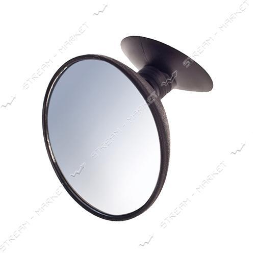 Зеркало Мертвая зона 3R-098 d 98мм