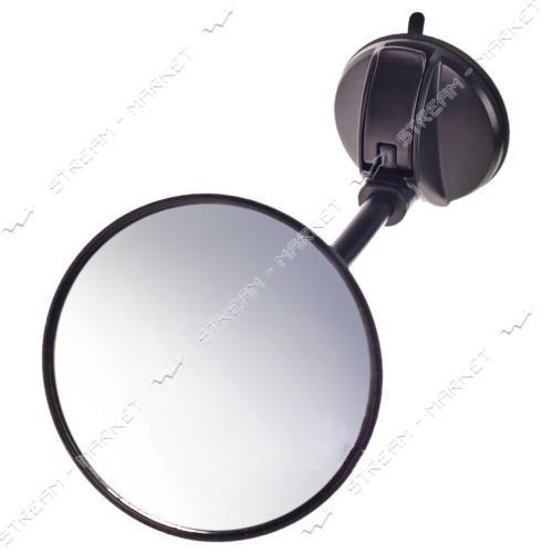 Зеркало Мертвая зона 3R-2122 d 98мм