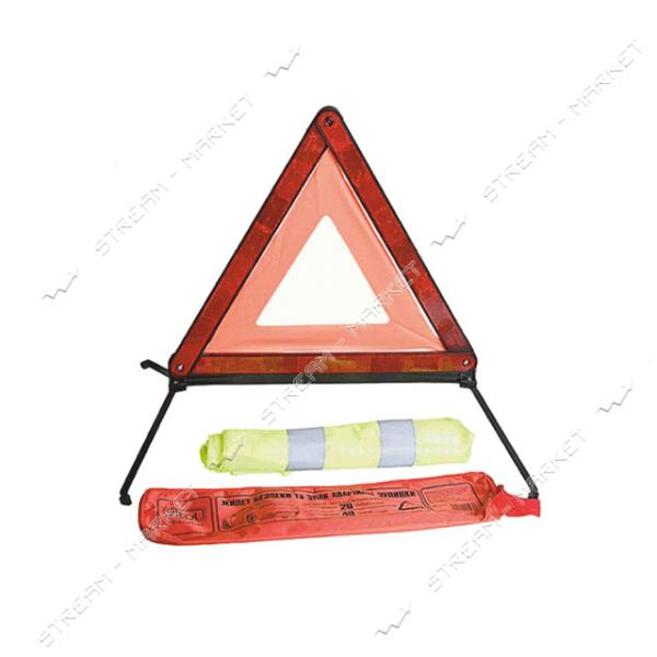 Набор знаков аварийных ЗА 617 (ЗА007 жилет безопасности