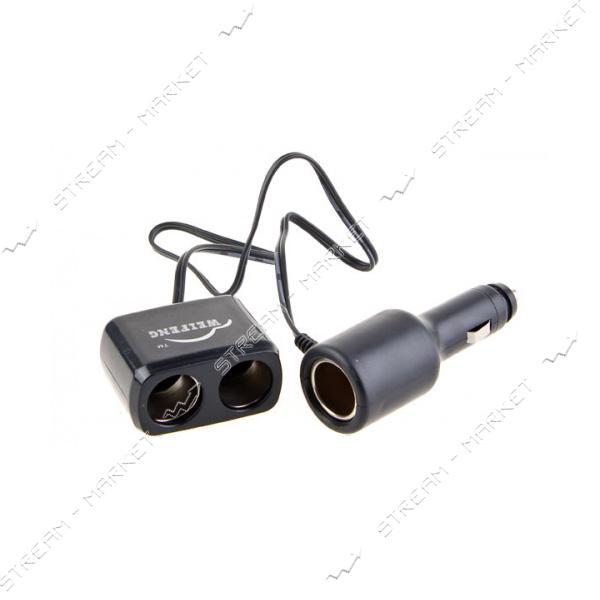 Удлинитель прикуривателя 2 плюс 1провод/предохранитель WF-520