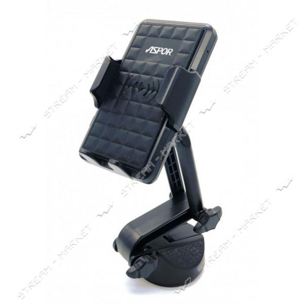 Автодержатель Aspor с функцией Wireless Fast Charge беспроводная зарядка цвет черный