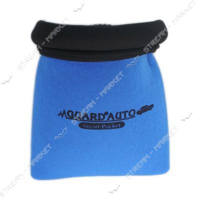 Подставка под телефон мешочек GUARD Blue