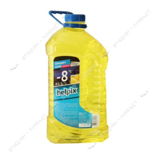 Омыватель для стекла зимний HELPIX -8 ЛИМОН 4л