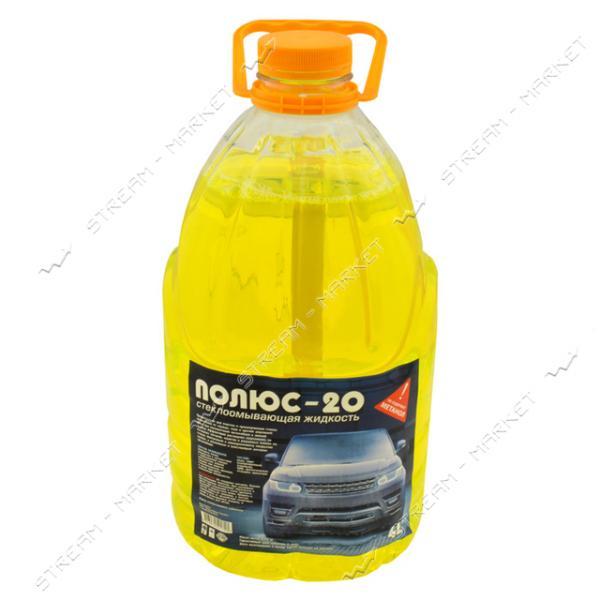 Стеклоомывающая жидкость Полюс-20 4л
