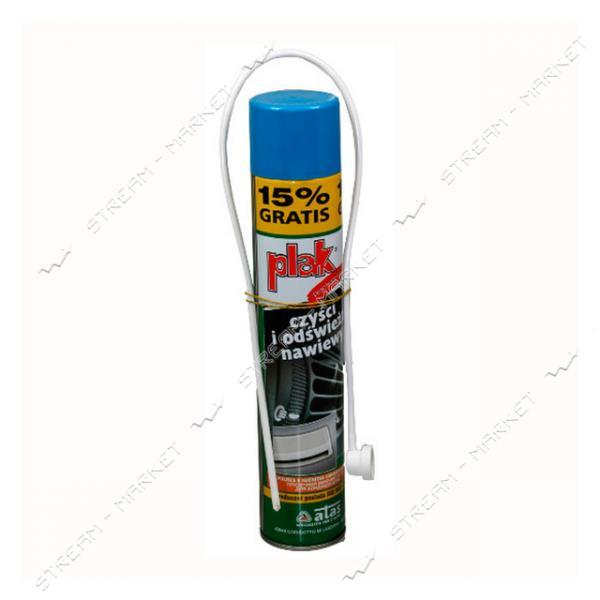 Очиститель-освежитель кондиционеров ATAS/NAWIEW 500мл