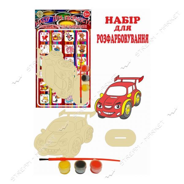 Набор деревянный для раскраски 016 'Машинка Красная' (фигурка кисть краски)