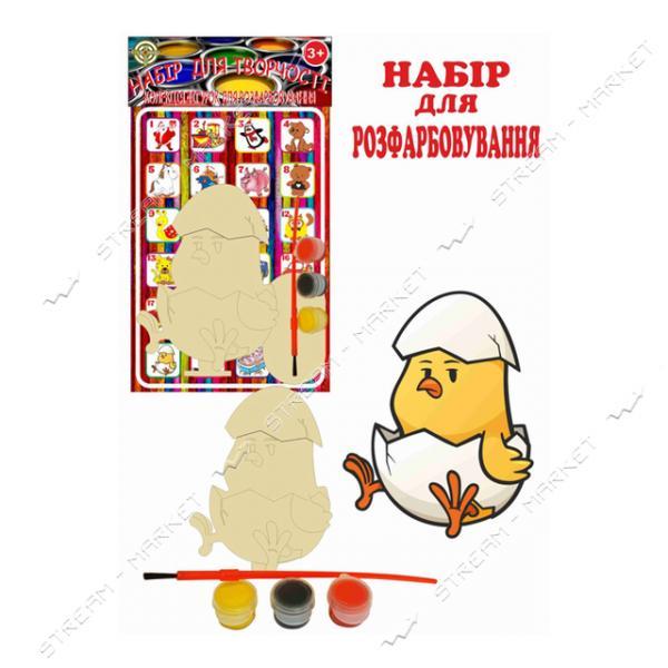 Набор деревянный для раскраски 021 'Цыпленок' (фигурка кисть краски)