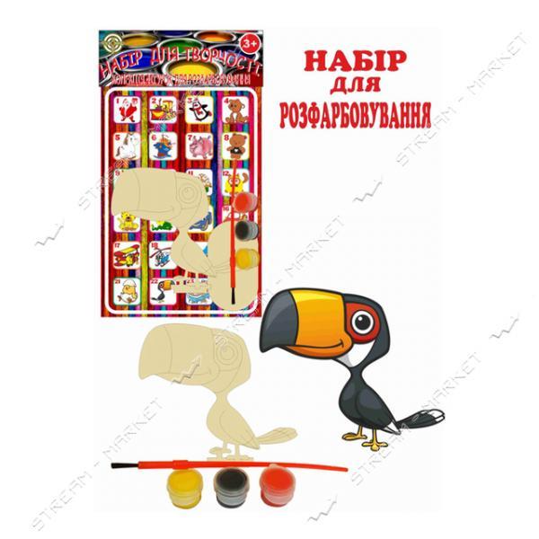 Набор деревянный для раскраски 022 'Марабу' (фигурка кисть краски)