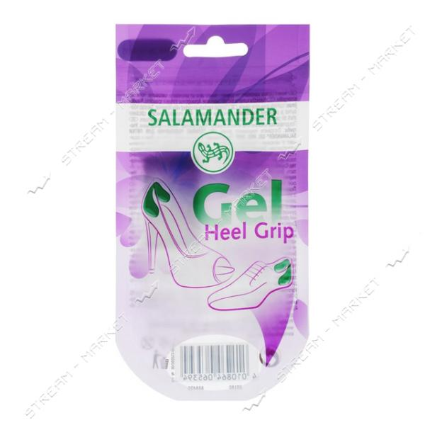 Salamander Полустельки гелевые для пяток, универсальные Gel heel grip