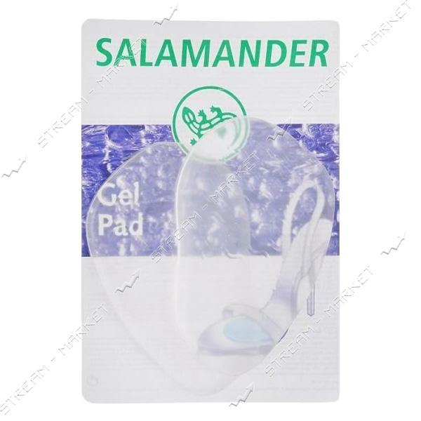 Salamander Полустельки гелевые, универсальные Gel Pad