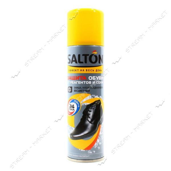 Защита обуви от реагентов и соли САЛТОН EXP 250мл