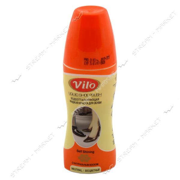 ВИЛО.Жидкая крем краска для обуви 80мл натуральный