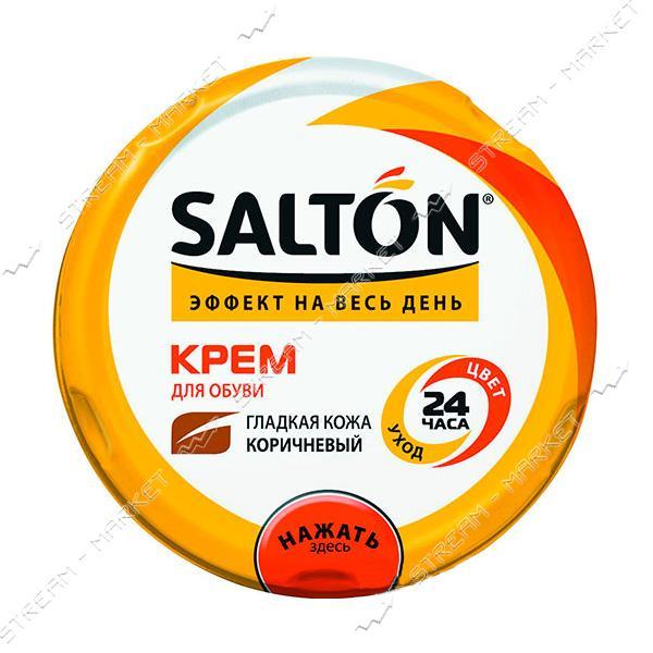 Крем для обуви SALTON в банке коричневый 50мл