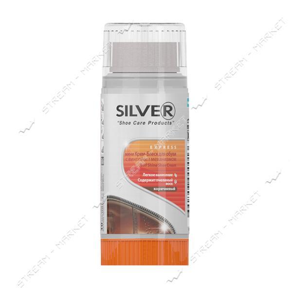 Крем-блеск для кожи Silver с винтовым механизмом коричневый 30мл