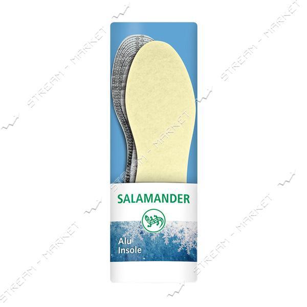 Salamander Стельки Alu Insole с алюминиевой фольгой, размер 36-46