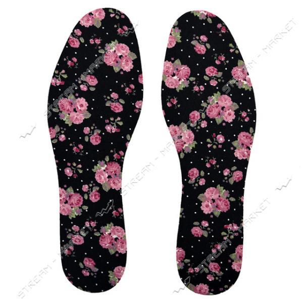 Стелька обувная универсальная №131 уп. 12 пар