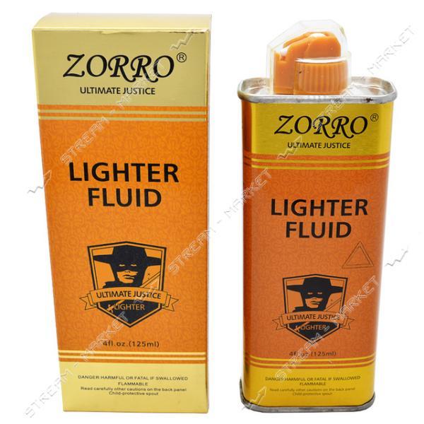 Баллон для заправки зажигалок Zorro бензин 125мл