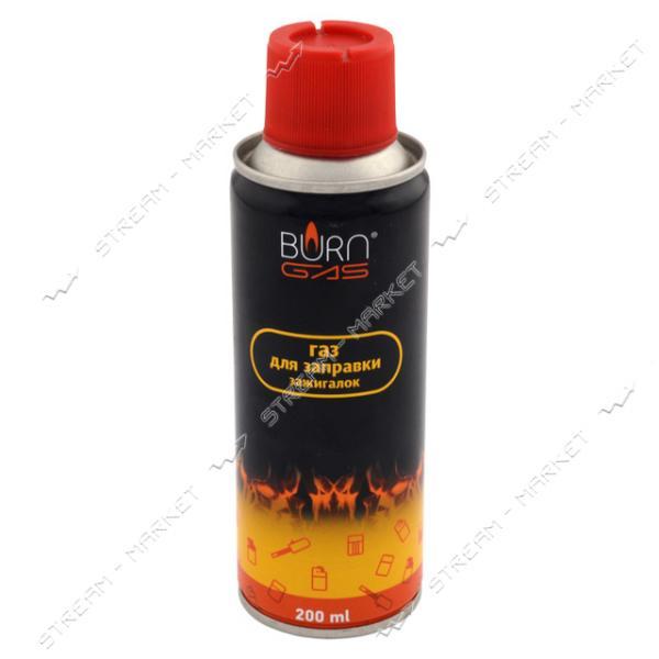 Балончик газовый для заправки зажигалок BURN GAS 200мл