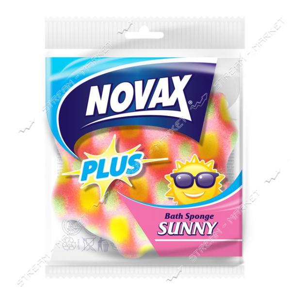 Губка банная Novax Sunny 1шт