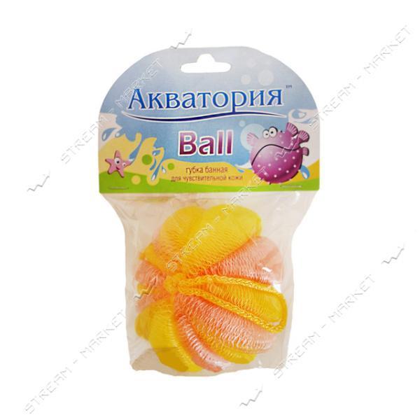 Губка банная Акватория Ball
