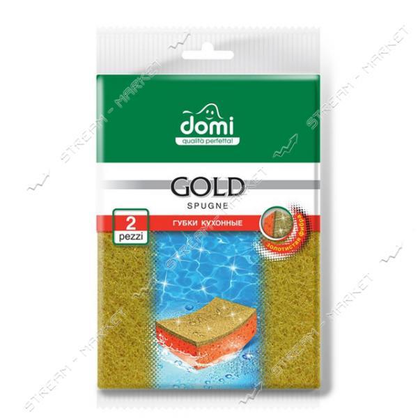 DOMI Губка кухонная Золото 2шт
