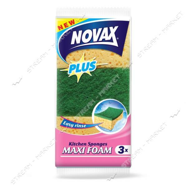 Novax Губка кухонная MAXI FOAM 3шт