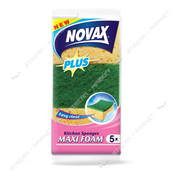 Novax Губка кухонная MAXI FOAM 5шт