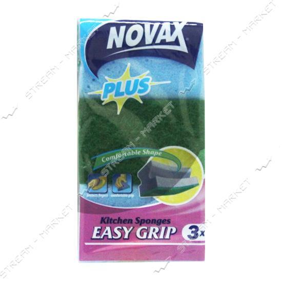 Novax Губка кухонная профилированная 3шт