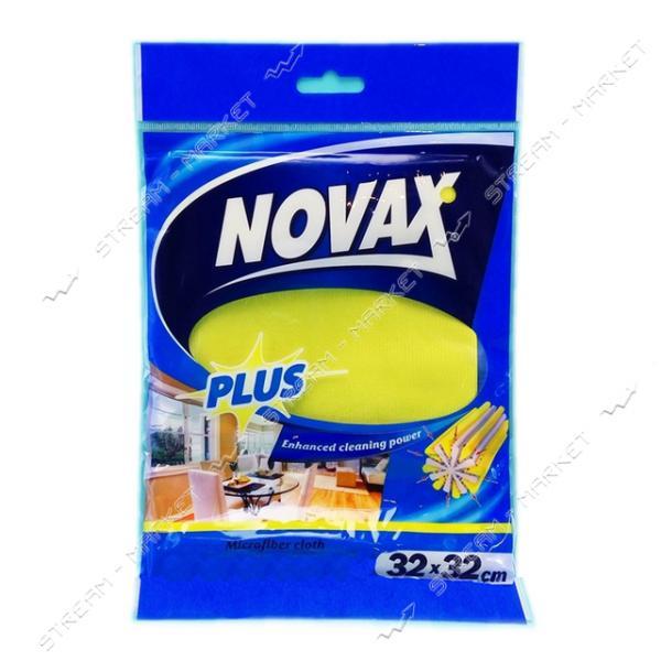Novax Салфетки для уборки микрофибра 3шт