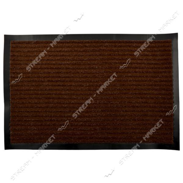 Коврик входной прямоугольный Ребро с ворсом 40х60см (коричневый)