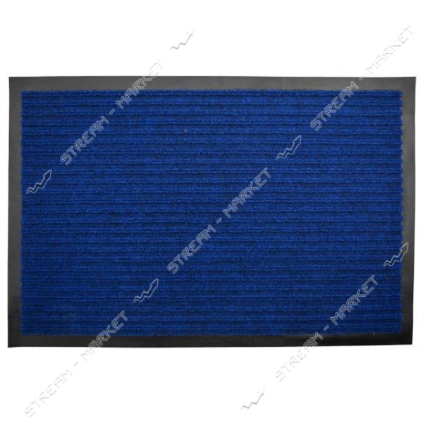 Коврик входной прямоугольный Ребро с ворсом 40х60см (синий)
