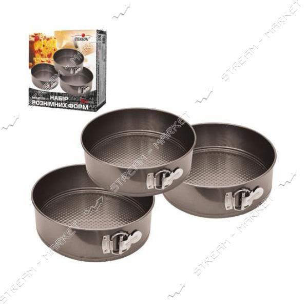 Набор форм для выпечки Stenson МН-0123 3шт