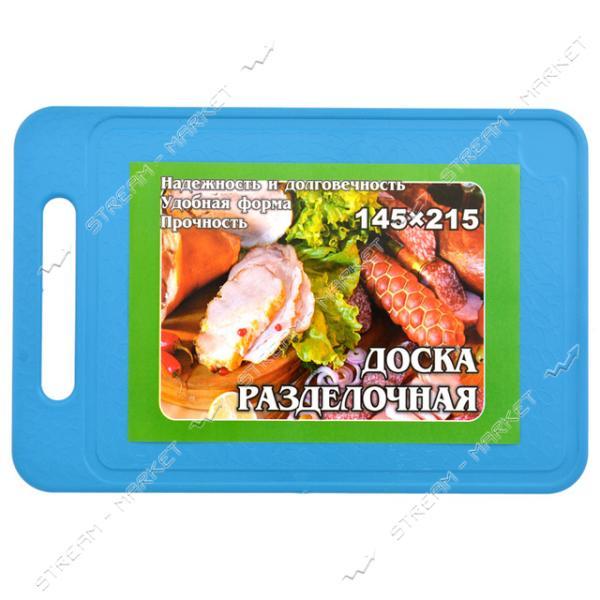 Доска разделочная пластиковая цветная 145х215 мм