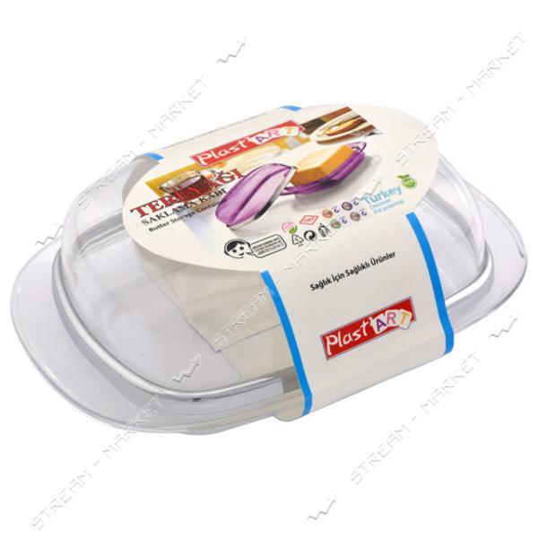 Масленка пластиковая для сливочного масла SA-775, Турция