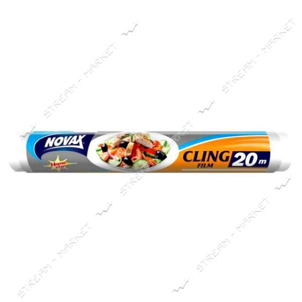 Novax Пленка пищевая 20м