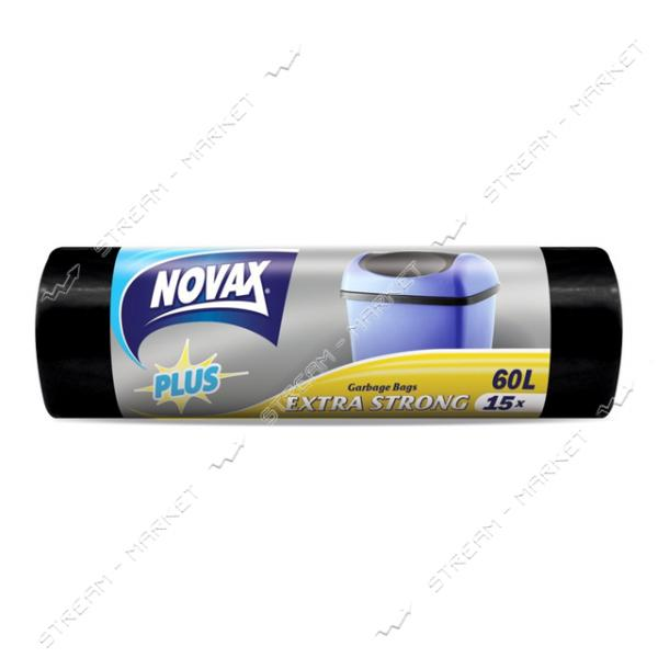Novax Plus Пакеты для мусора 60л/15шт