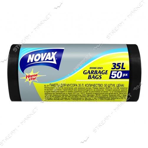 Novax Пакеты для мусора 35л/50шт