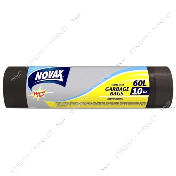 Novax Пакеты для мусора c затяжкой 60л/10шт