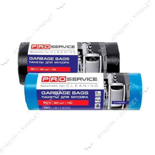 PRO Service Пакет для мусора OPTIMUM черный 60л/20шт