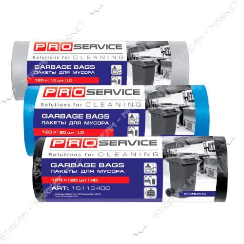 PRO Service Пакет для мусора черный 120л/10шт